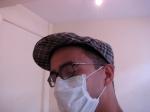 cubreboca flu swine flu