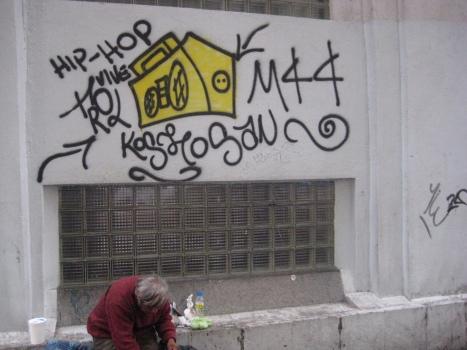 """""""Hip-Hop Vive""""  Calle de Savino in Colonia Santa Maria La Ribera (Mexico City)"""